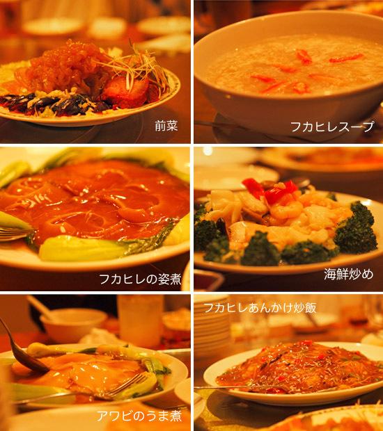 30日ブログ9.jpg